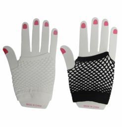 Γάντια διχτυωτά αποκριάτικα λευκά - μαύρα [00402391]