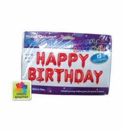 Μπαλόνι φόιλ Happy Birthday με ήλιον [00405185]
