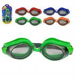 Γυαλιά θαλάσσης 7-14 ετών [70603346]