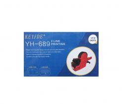 Συσκευή ετικετών/τιμολόγησης - 2 Line - ΥΗ-689 - 015137