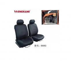 Κάλυμμα καθισμάτων αυτοκινήτου - Universal - 0082
