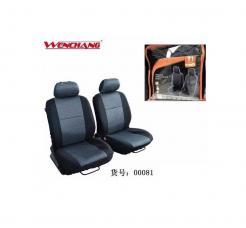 Κάλυμμα καθισμάτων αυτοκινήτου - Universal - 0081