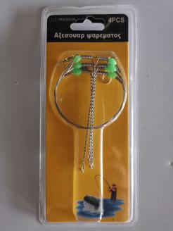 Αξεσουάρ ψαρέματος - 30276