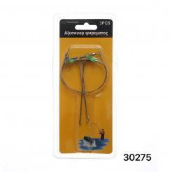 Αξεσουάρ ψαρέματος - 30275